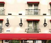 Photo of the hotel Sevres Saint Germain