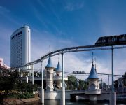 Photo of the hotel Lotte Hotel World