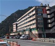 Photo of the hotel Sant Eloi
