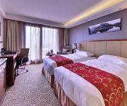 Photo of the hotel Huatian Chinagora Hotel