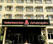 Photo of the hotel Parsian Kowsar Hotel