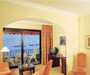 Photo of the hotel Boutique Hotel La Rocca