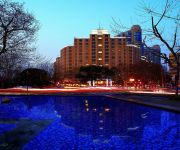 Photo of the hotel Hengshan Picardie Hotel