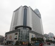 Photo of the hotel Grand Park Wuxi