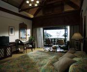 Photo of the hotel NEXUS RESORT AND SPA