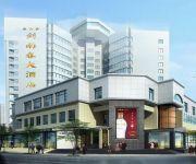 Photo of the hotel Jiannanchun Hotel