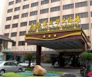 Photo of the hotel Panyu Miramar