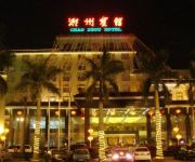 Photo of the hotel Chaozhou Hotel
