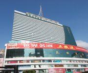 Photo of the hotel New Era
