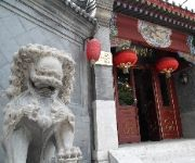 Photo of the hotel LuSongYuan