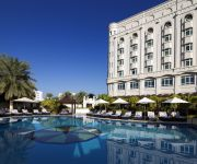 Photo of the hotel Muscat Radisson Blu Hotel