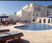 Photo of the hotel Grand Hotel Palladium Spa & Health Resort