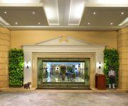 Photo of the hotel Radisson Blu Hotel GRT Chennai