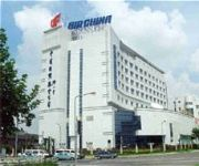 Photo of the hotel AIR CHINA SHANGHAI HOTEL