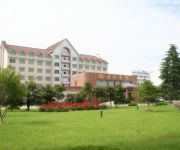Photo of the hotel YUNSONG GARDEN HOTEL-HUANGSGAN