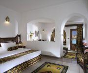 Photo of the hotel Sonesta Sharm Resort