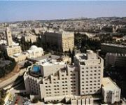 Photo of the hotel DAN PANORAMA JERUSALEM