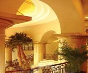 Photo of the hotel HUNAN INTERNATIONAL CONVENTION & EXHIBIT