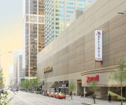 Photo of the hotel Toronto Marriott Bloor Yorkville Hotel