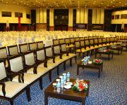 Photo of the hotel Anadolu Hotels Esenboğa Thermal