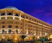 Photo of the hotel Mumbai  a Luxury Collection Hotel ITC Maratha