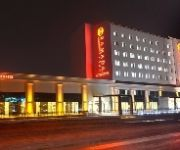 Photo of the hotel Ramada Plaza Malatya Altin Kayisi