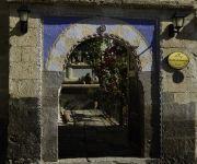 Photo of the hotel Gul Konaklari - Sinasos - Special Class