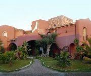 Photo of the hotel Il Vecchio Mulino