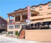 Photo of the hotel Hotel Corallo