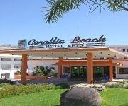 Photo of the hotel Corallia Beach Hotel Apartments