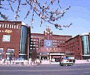 Photo of the hotel Century