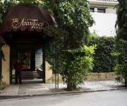 Photo of the hotel Aranjuez Cochabamba