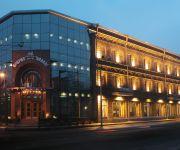 Photo of the hotel ARARAT HOTEL
