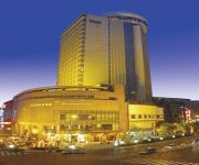 Photo of the hotel Jin Jiang Grand