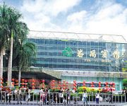 Photo of the hotel Pan Yu Hotel