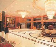 Photo of the hotel Celeste Palace International