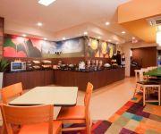 Photo of the hotel Fairfield Inn Philadelphia Airport