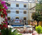 Photo of the hotel Averroes