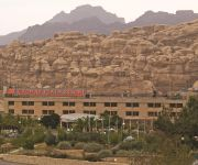Photo of the hotel Crowne Plaza Hotels & Resorts PETRA