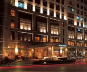 Photo of the hotel Hilton Chongqing