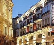 Photo of the hotel Petit Palace Plaza de la Reina