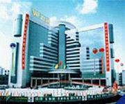 Photo of the hotel Winnerway Hotel