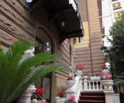 Photo of the hotel Daniela