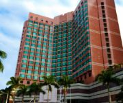 Photo of the hotel New World Shunde Hotel