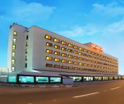 Photo of the hotel Safir Airport Hotel