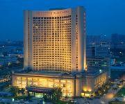 Photo of the hotel Crowne Plaza ZHANJIANG