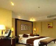 Photo of the hotel Zhong Yi International Business