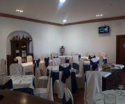 Photo of the hotel Vista Alegre