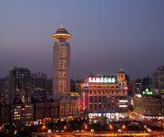 Photo of the hotel Radisson Blu Hotel Shanghai New World