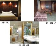 Photo of the hotel CAUSEWAY BAY HOTEL
